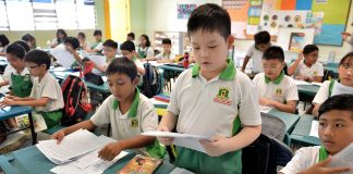 special education singapore